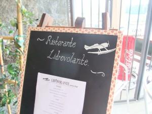ristorante idrovolante